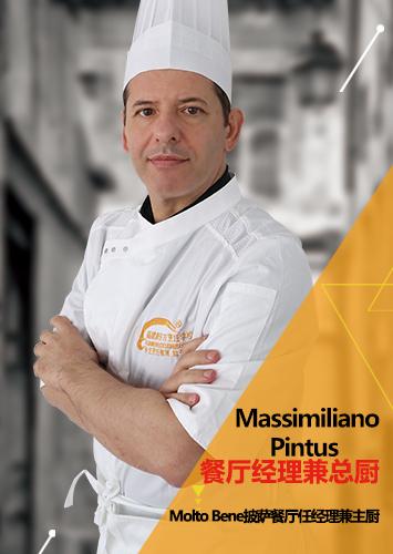 Massimiliano Pintus