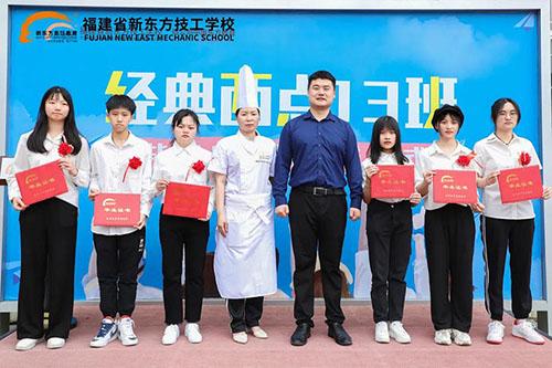 青春不散,携梦前行 | 福建新东方经典西点13班毕业了!